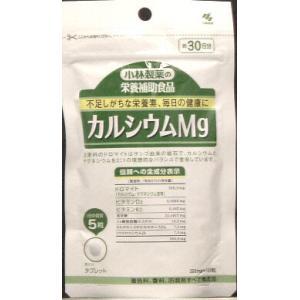 小林 カルシウムMG  150P|papamama