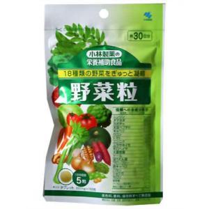 小林製薬の栄養補助食品 野菜粒 約30日分 papamama
