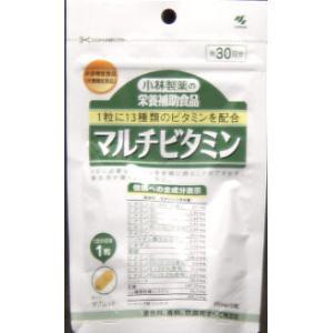 小林 マルチビタミン 30粒|papamama