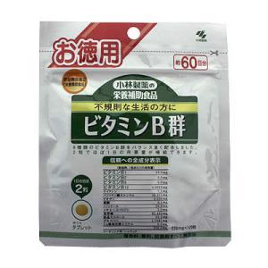 小林製薬の栄養補助食品 ビタミンB群 徳用 120粒|papamama
