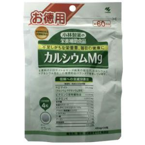 小林製薬の栄養補助食品 カルシウムマグネシウム 徳用 240粒|papamama