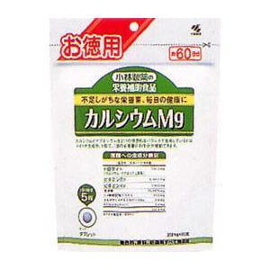 小林 カルシウムMg 240粒|papamama