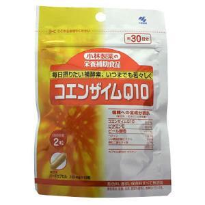 小林製薬の栄養補助食品 コエンザイムQ10 60粒 papamama