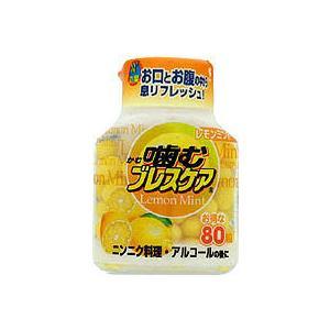 噛むブレスケアボトルレモンミント 80錠|papamama