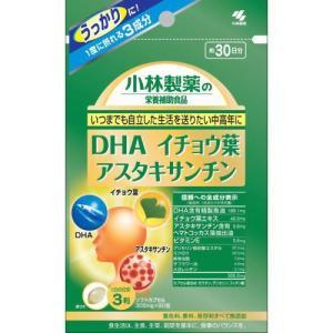 小林製薬 DHA+イチョウ葉+アスタキサンチン 90粒|papamama