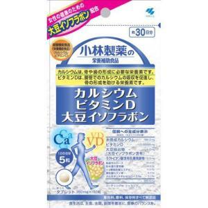 小林製薬 カルシウム+ビタミンD+大豆イソフラボン 150粒|papamama