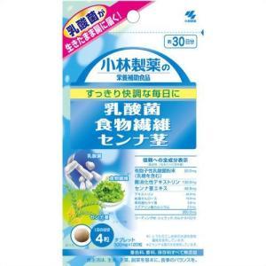 小林製薬の栄養補助食品 乳酸菌食物繊維センナ茎 120粒|papamama