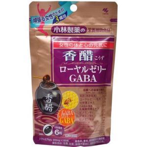 小林製薬 香醋+ローヤルゼリー+GABA 180粒|papamama