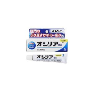 オシリア 10g ×3  【指定第2類医薬品】
