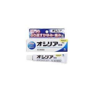 オシリア 10g ×4  【指定第2類医薬品】