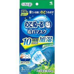 のどぬーる ぬれマスク 就寝用 ハーブ&ユーカリの香り 3セット入|papamama