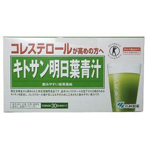 小林製薬 キトサン明日葉青汁 30g*30袋|papamama