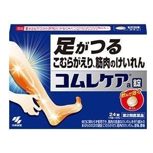 製品特長 つらい足のつり(筋肉けいれん)、こむらがえりを治すお薬です。漢方処方「芍薬甘草湯」が、筋肉...