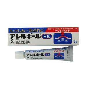 アレルギールSK 10g ×5  【指定第2類医薬品】 【税制対象商品】