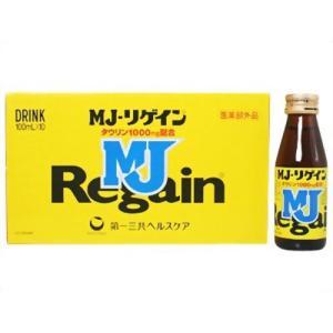 MJ-リゲイン 100ml*10本 papamama