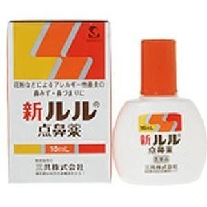 新ルル点鼻薬 16mL ×3  【第2類医薬品】