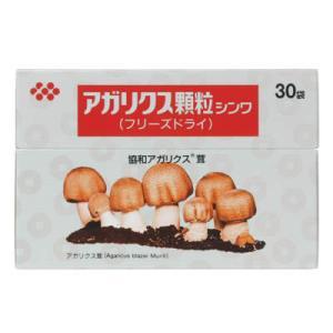 アガリクス顆粒 シンワ 1.1g*30袋|papamama