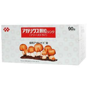 アガリクス顆粒シンワ 1.1g*90袋|papamama