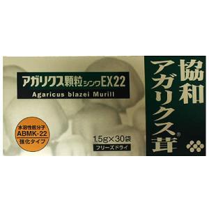 協和アガリクス顆粒EX22 1.5g*30袋|papamama