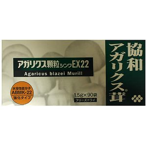 協和アガリクス顆粒EX22 1.5g*90袋|papamama