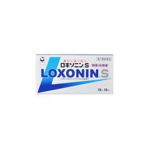 ロキソニンS 12錠 【第1類医薬品】  薬剤師対応 【税制対象商品】|papamama