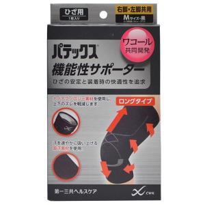 パテックス 機能性サポーター ひざ用 M 黒|papamama