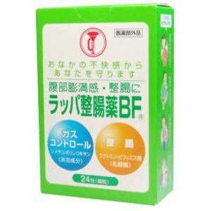 ラッパ整腸薬BF 24包 papamama