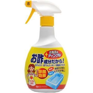 ティンクル お風呂用 すすぎ節水タイプ 400ml