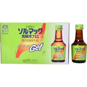 ソルマック 胃腸液プラス 50ml×8本入 papamama