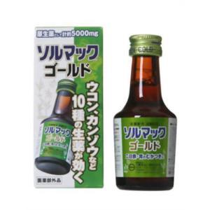 ソルマックゴールド胃腸液 50ml papamama