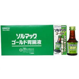 ソルマックゴールド胃腸液 50ml*8本 papamama