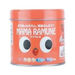 ママラムネ 200粒|papamama