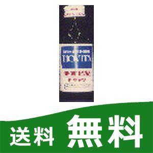 チオビタ・ドリンク 100ml(ブガイ) (50個セット)|papamama