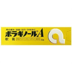 ボラギノールA軟膏 【指定第2類医薬品】|papamama