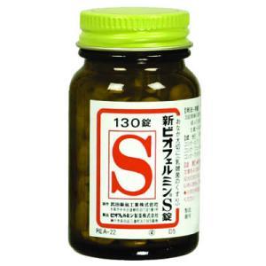 新ビオフェルミンS錠 130錠|papamama