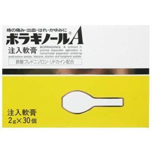 ボラギノールA注入軟膏 2g*30個 【指定第2類医薬品】|papamama