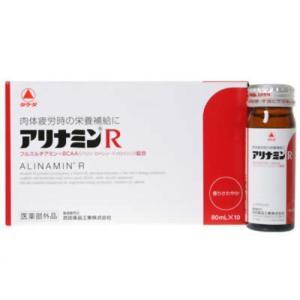 アリナミンR 80ml*10本 papamama