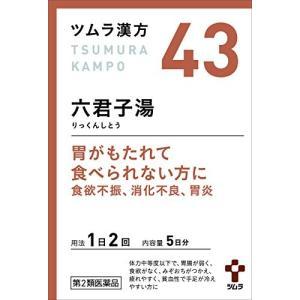 ツムラ漢方六君子湯エキス顆粒 10包 【第2類医薬品】