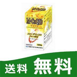 M-CoQ10 180粒(コエンザイム)|papamama