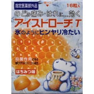 アイストローチT ハチミツ味 16錠 papamama