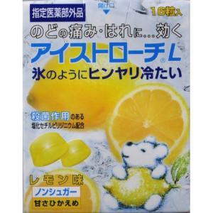 アイストローチL レモン味 16錠 papamama