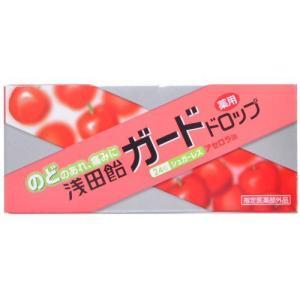 浅田飴 ガードドロップ アセロラ味 24粒 papamama
