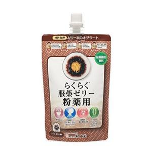 龍角散 らくらく服薬ゼリー粉薬用コーヒーゼリー風味 200g|papamama