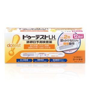 排卵検査薬 ドゥーテストLHa (12回分) x 2箱【第1類医薬品】 ロート製薬 薬剤師対応