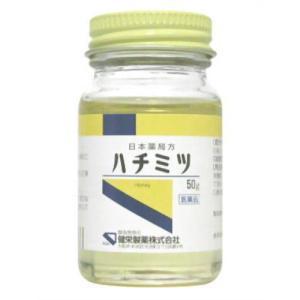 ハチミツ 50g  【第3類医薬品】