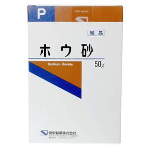 ホウ砂(結晶)P 50g|papamama