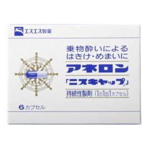 アネロン ニスキャップ 6カプセル 【指定第2類医薬品】|papamama