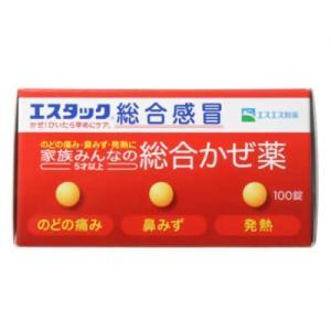 エスタック総合感冒 100錠 【指定第2類医薬品】