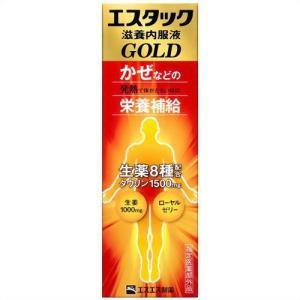 エスタック 滋養内服液GOLD 50ml|papamama