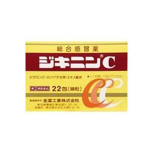 ジキニンC 22包 ×4 指定第2類医薬品